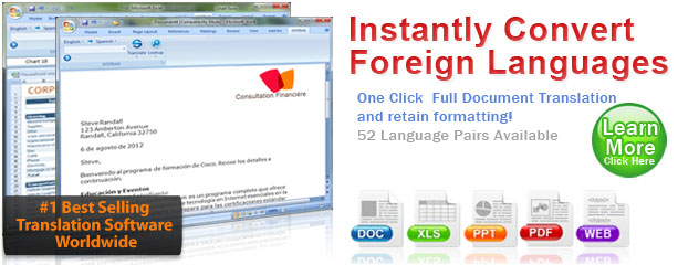 English Language Converter