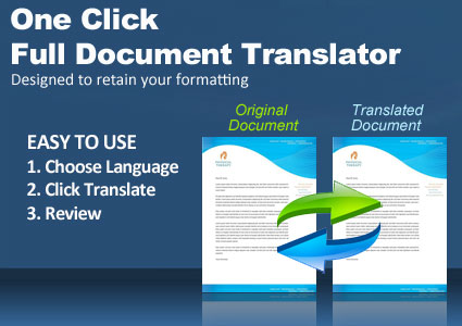 Translate French Documents