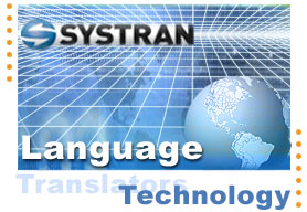 SYSTRAN Technology