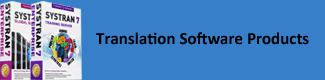 Translation Software Products